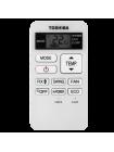 Кондиціонер Toshiba Seiya TKVG RAS-B05TKVG-UA/RAS-05TAVG-UA